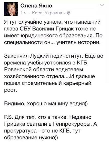 29 марта Рада будет голосовать за отставку Шокина, - Гройсман - Цензор.НЕТ 6277