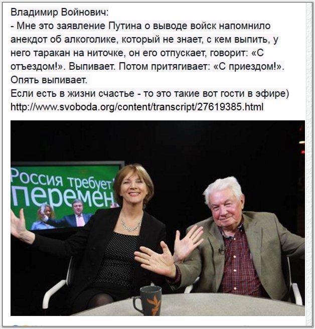 После оккупации Крыма Россия не прекращает топтать международное право, – замглавы МИД Украины Кислица в ООН - Цензор.НЕТ 8050