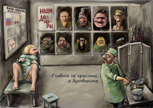 russkaya-konchaet-u-ginekologa