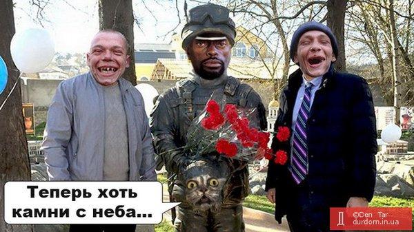 Киевсовет утвердил список присяжных Печерского и Днепровского районных судов - Цензор.НЕТ 6467