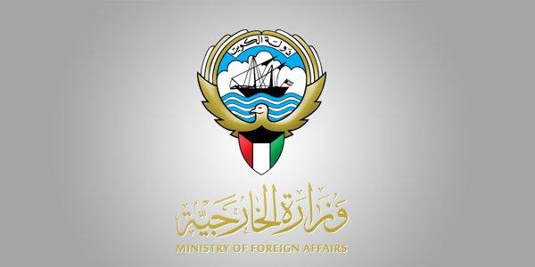 الخارجية الكويتية: العلاقات مع السعودية مستمرة إلى أن يرث الله الأرض https://t.co/GhUztCd79K https://t.co/3Ynub31WYQ