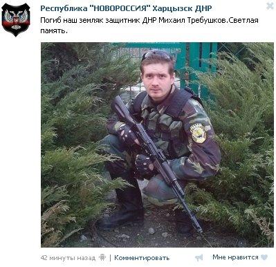 На данный момент на территории РФ находятся 4 миллиона граждан Украины, - МИД - Цензор.НЕТ 5195