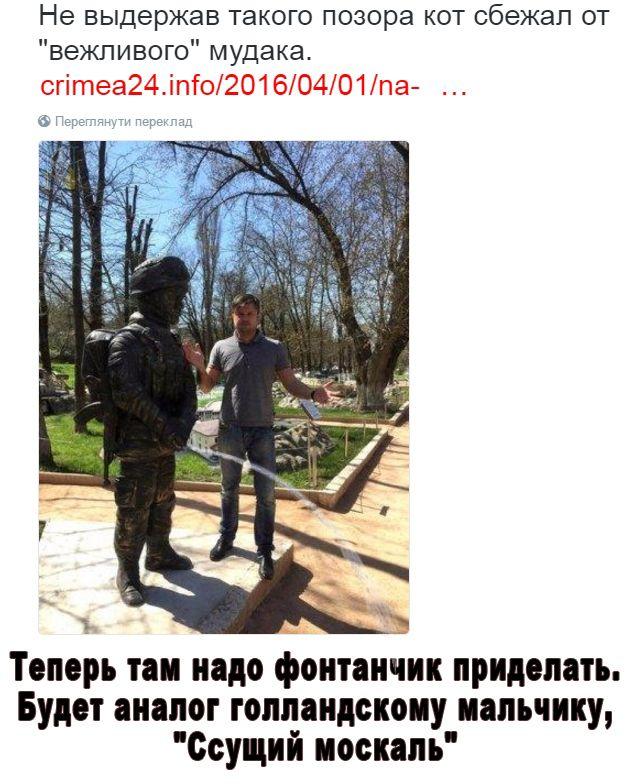 Минкульт обратился в ЮНЕСКО по поводу защиты культурных ценностей в оккупированном Крыму, - Кириленко - Цензор.НЕТ 5428