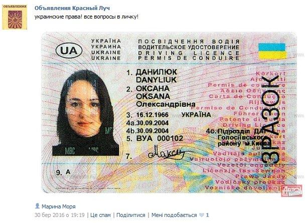 """Порошенко рассчитывает, что Польша введет санкции против лиц из """"списка Савченко"""" - Цензор.НЕТ 2483"""