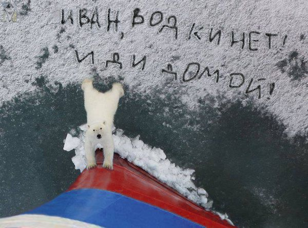 """У Путина обещают """"взять под усиленную охрану"""", украденные Россией украинские буровые установки - Цензор.НЕТ 8023"""