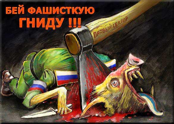 10 российских оккупантов уничтожены на Донбассе, 26 ранены, - Минобороны Украины - Цензор.НЕТ 9152