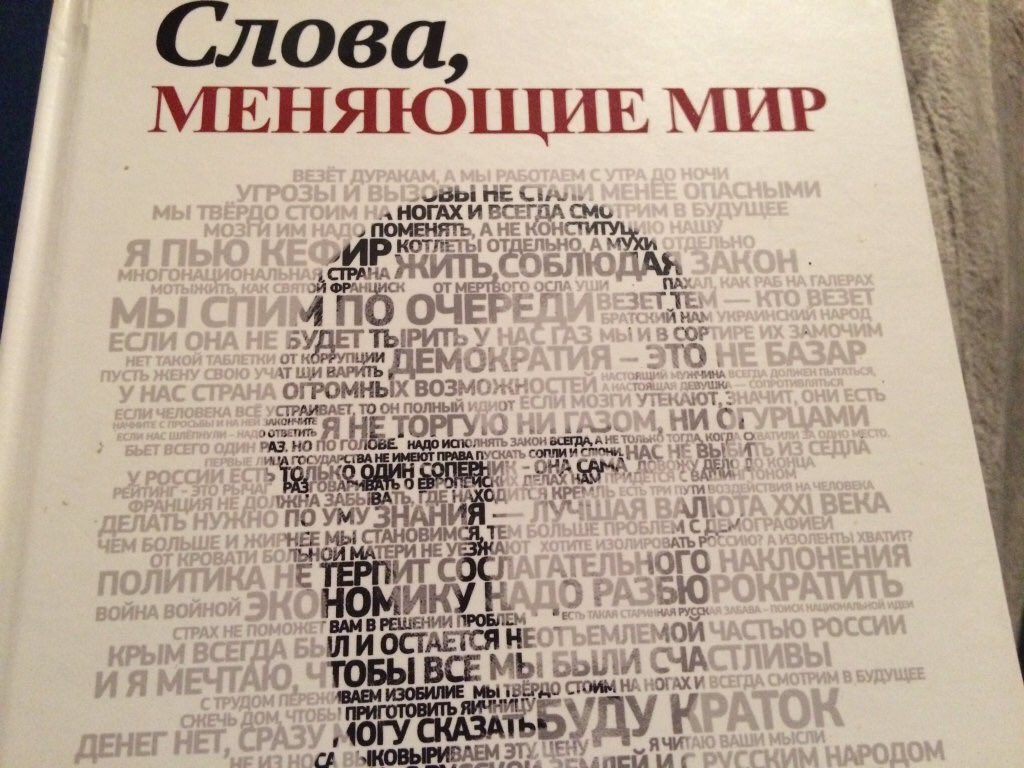 Россия блокирует сайты независимых крымских СМИ на оккупированном полуострове, - Стець - Цензор.НЕТ 6478