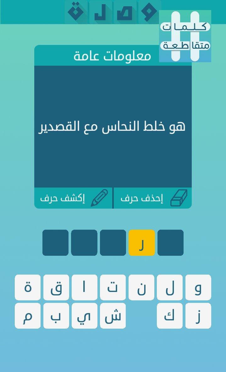 زين العابدين Zynalabdynalzy2 Twitter