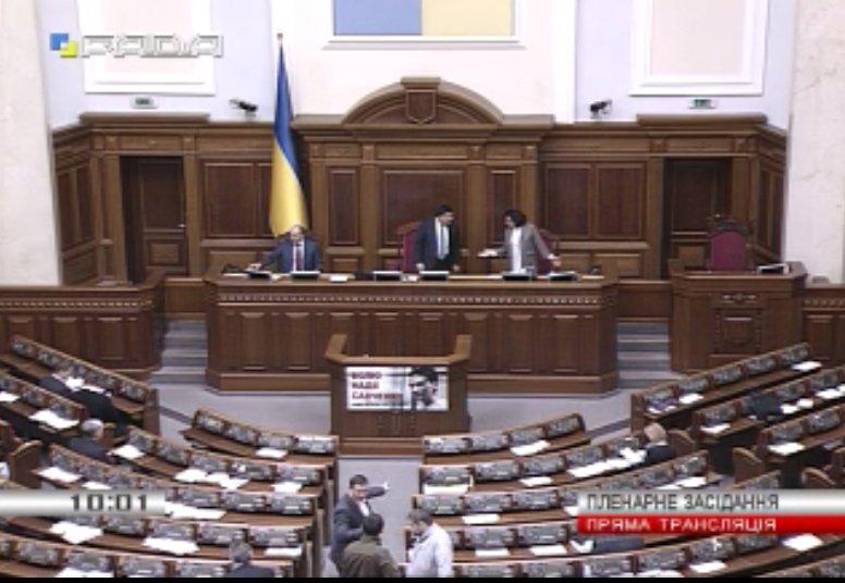Бригинец: Как только наберется 226 голосов - определенные политические силы сразу начнут присоединяться к коалиции - Цензор.НЕТ 4390