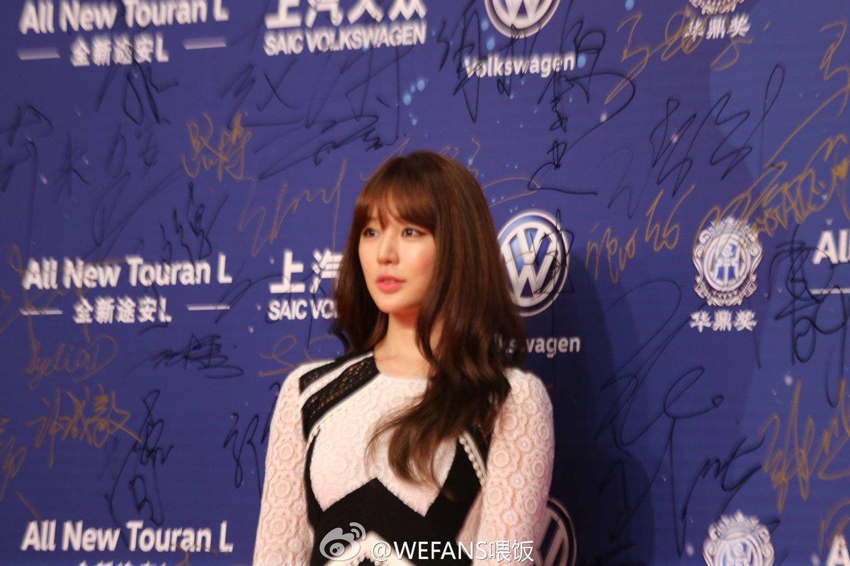 Eun twitter yoon hye Yoon Eun