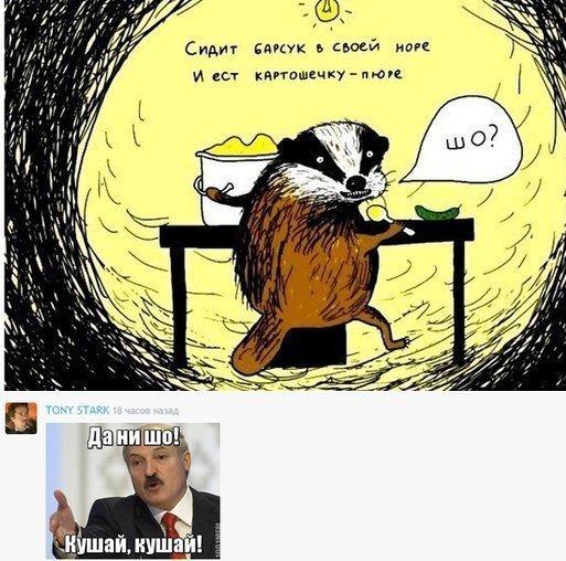 """Кишкарь уверяет, что его не """"покупали"""": """"Мое вхождение во фракцию БПП - чисто технический шаг с целью не допустить роспуска Рады"""" - Цензор.НЕТ 8360"""