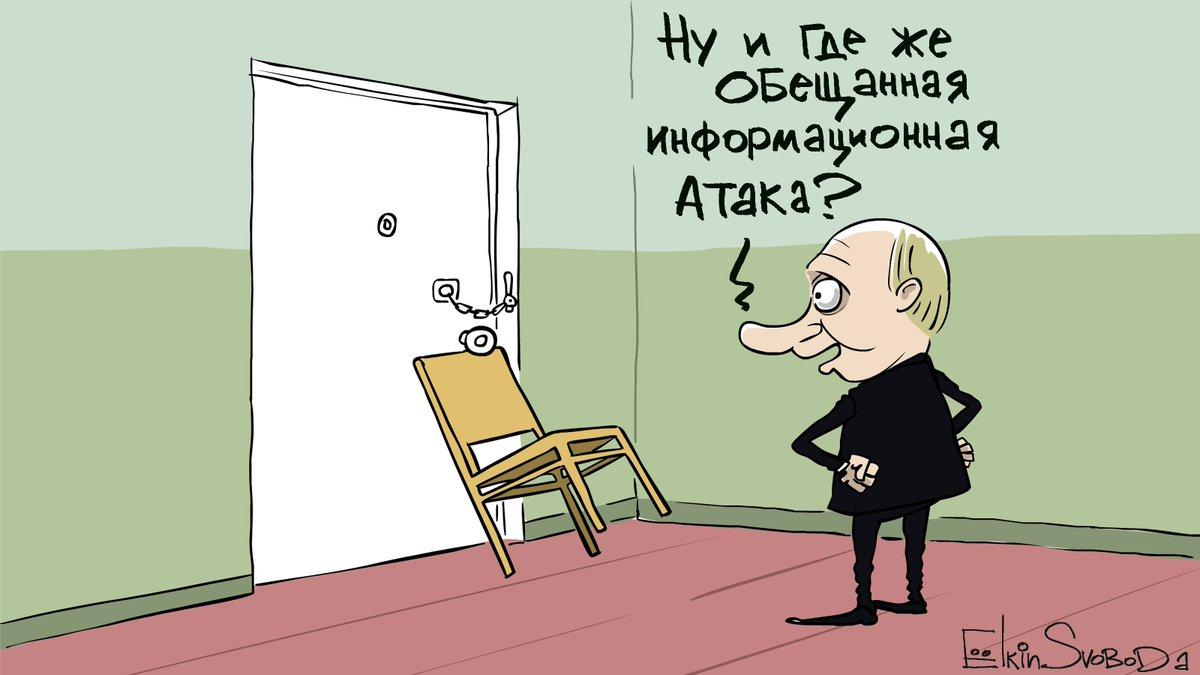 Россия не будет пытаться улучшить отношения с властями Турции, - МИД РФ - Цензор.НЕТ 5023