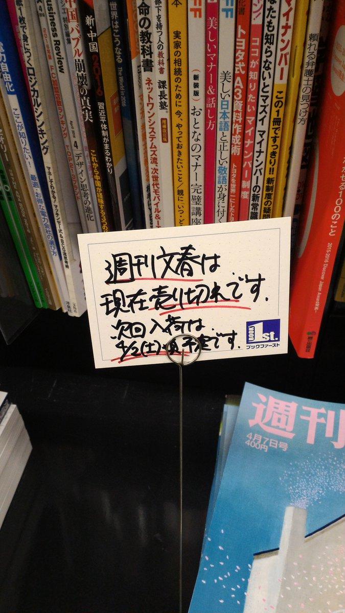 【移民】安倍首相「世界最速級のスピードで永住権を獲得できる国になる。乞うご期待です」と日本をアピール ★23 [無断転載禁止]©2ch.net YouTube動画>30本 ->画像>90枚