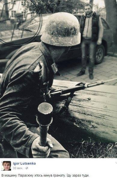 При покушении на Парасюка могли использовать гранату РГД-5, - МВД - Цензор.НЕТ 1694