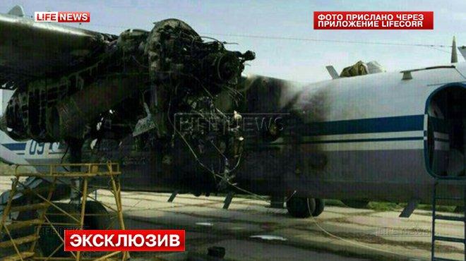 Военный Ан-26 потерпел аварию в Ростовской области, - Минобороны РФ - Цензор.НЕТ 5048