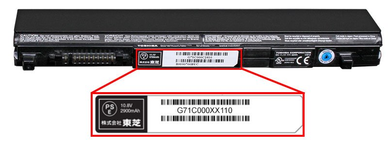 Toshiba just recalled over 100,000 batteries that are melting laptops