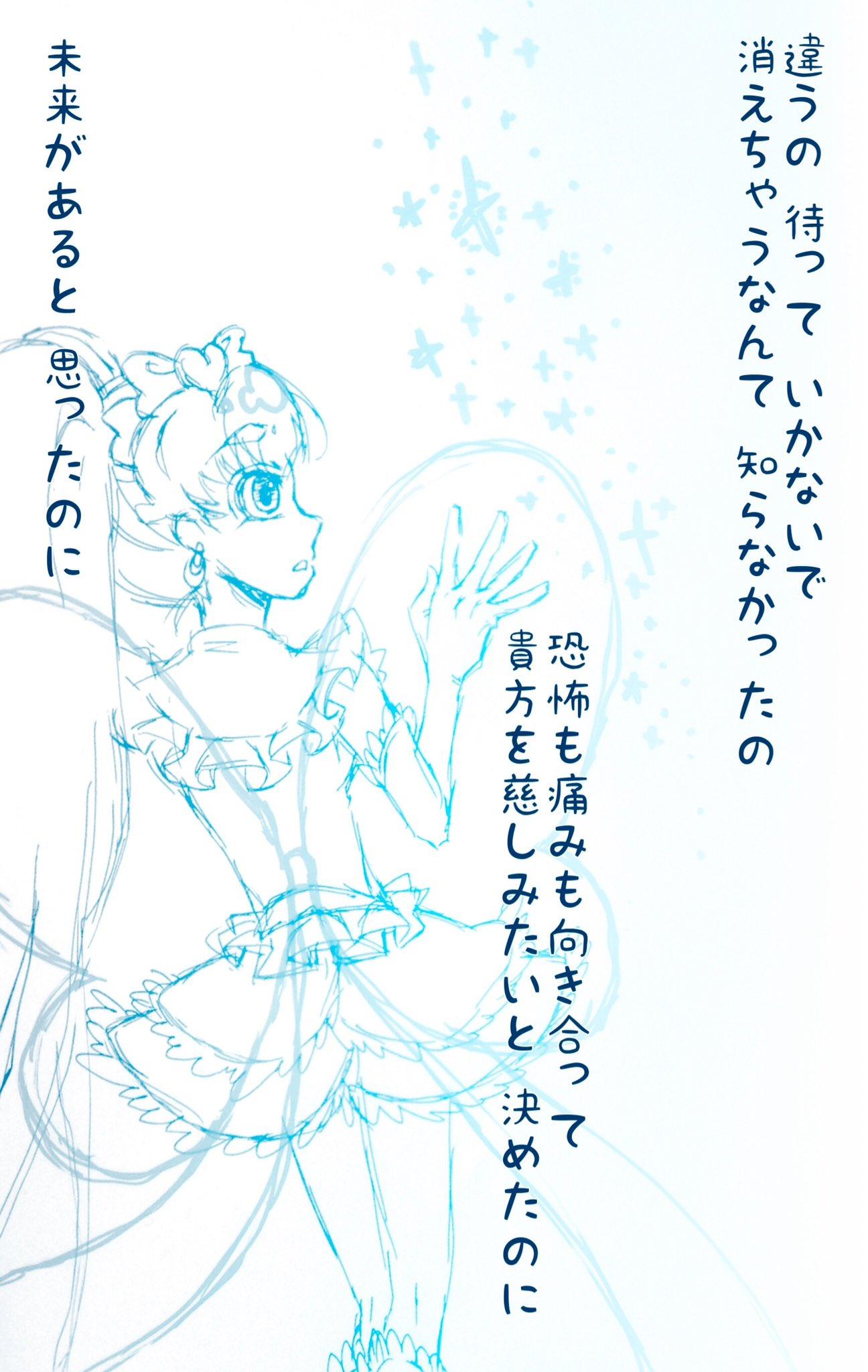 凜樹とおる@おえかき (@buji__kaeru)さんのイラスト