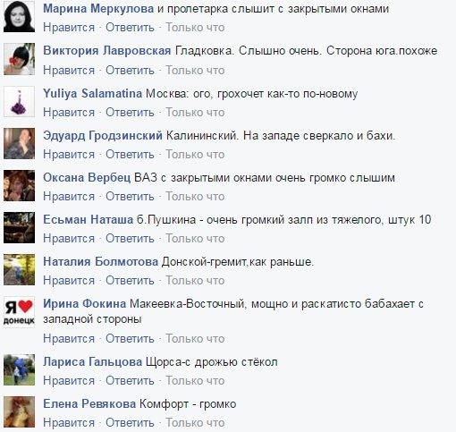 Москаль пообещал назвать улицы Закарпатья именами всех погибших участников АТО - Цензор.НЕТ 6830