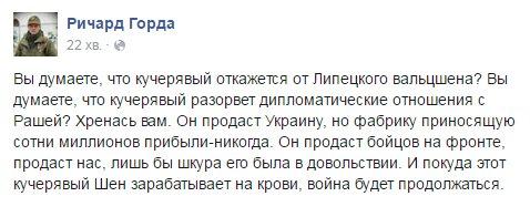 За минувшие сутки количество обстрелов позиций сил АТО со стороны боевиков возросло до 77. Эпицентром боевых действий была Авдеевка, - штаб - Цензор.НЕТ 459