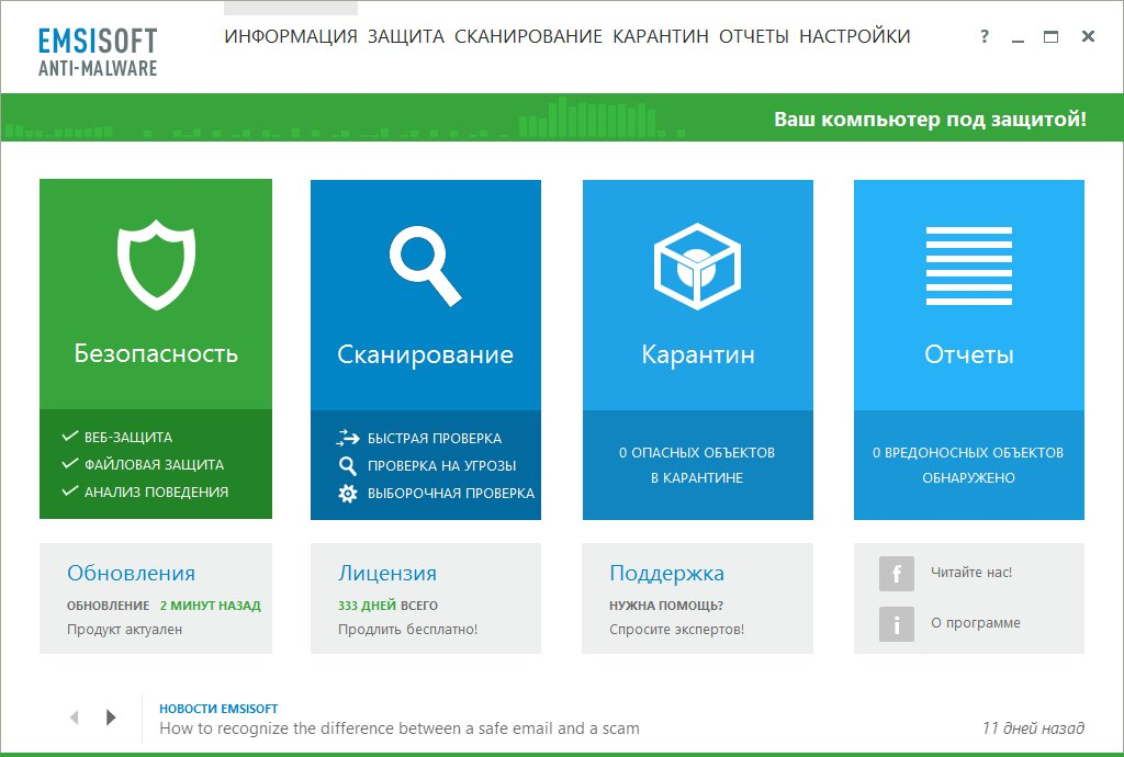 ключ касперский антивирус 6.0 2017