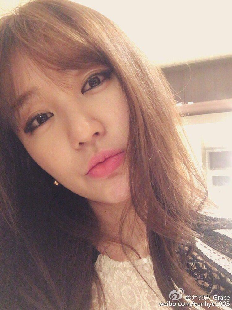 Hallyu Yoon Eun Hye on Twitter: Yoon Eun Hye 윤은혜 post on