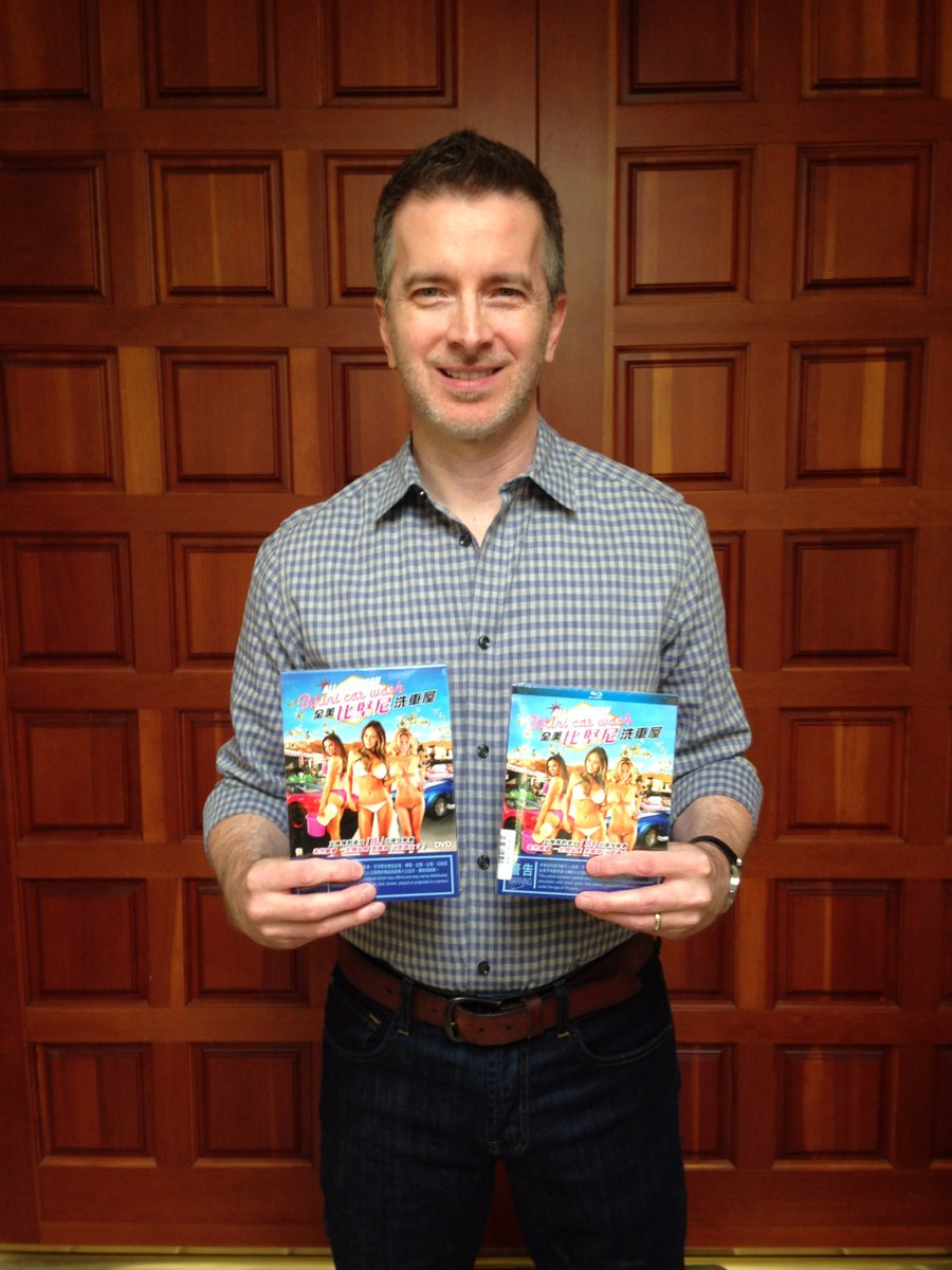 "All American Bikini Wash Car Full Movie tom mclaren on twitter: ""hong kong dvd & blu ray of my movie"