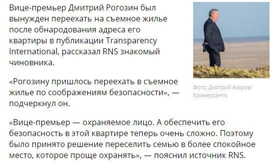 У НАТО есть основания для усиления в Восточной Европе, но это не говорит о прекращении диалога с Россией, - МИД Германии - Цензор.НЕТ 8829