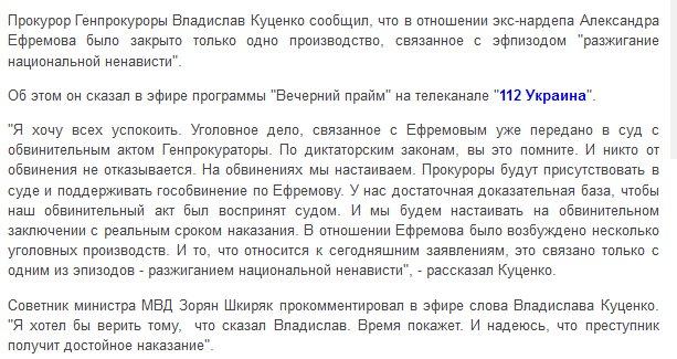 США дополнительно выделят Украине 335 млн долл. на реформирование сектора безопасности - Цензор.НЕТ 6729