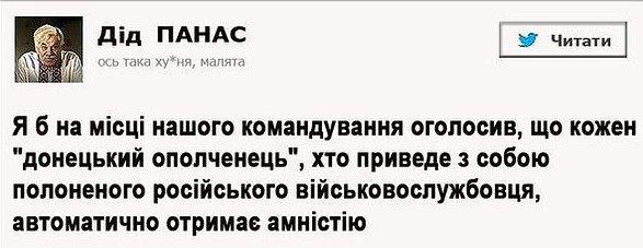 Москва не заинтересована в нагнетании конфронтации с НАТО и готова восстановить отношения, но на основе равноправия, - МИД РФ - Цензор.НЕТ 7334