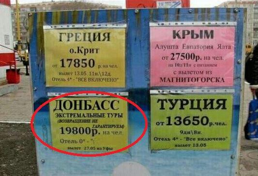 """""""Там стадо баранов. Наше дело наблюдать за врагом и за его передвижением"""", - украинские бойцы возле Гранитного отбили атаку боевиков - Цензор.НЕТ 7655"""