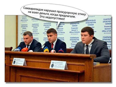Сакварелидзе прибыл на допрос в ГПУ - Цензор.НЕТ 2185