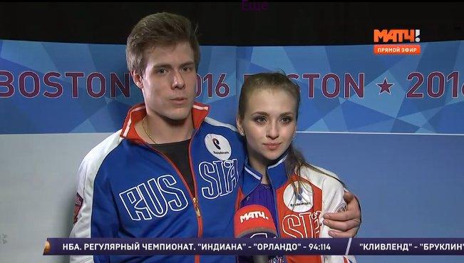 Виктория Синицина - Никита Кацалапов - 4 - Страница 4 Ce7jrrPWwAEcENW