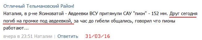Москаль пообещал назвать улицы Закарпатья именами всех погибших участников АТО - Цензор.НЕТ 9846