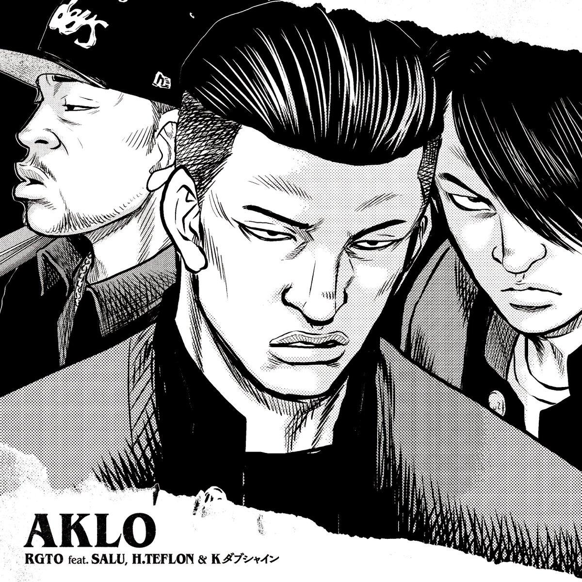 "AKLO ""RGTO ft. SALU,H.TEFLON & Kダブシャイン"" 7inch JKT公開!! 漫画""ドロップ"" ファン、ヤンキーファンもマストアイテム 4/27(水)発売 https://t.co/4wUQzxsFGB https://t.co/G96TkXafQT"