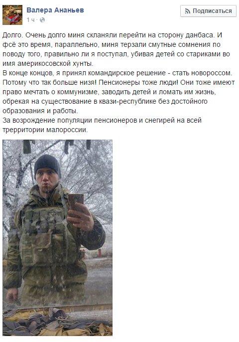 Все больше россиян подают заявления на грин-карту, - посольство США в РФ - Цензор.НЕТ 6826