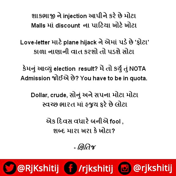 #Aprilfools for #gujjusena  @RjDhvanit @adhirasy @We_Are_Gujarat https://t.co/jupkcp5HHH