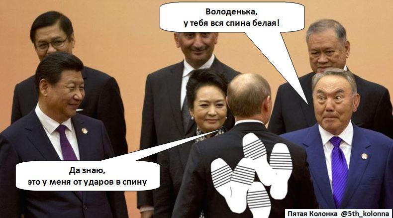 Депутаты от БПП пишут заявления о выходе из коалиции, - нардеп Герасимов - Цензор.НЕТ 20