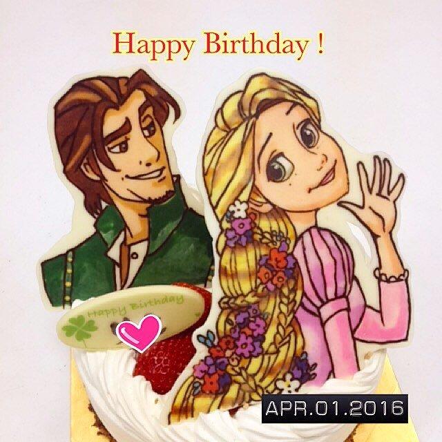 キャラデコ職人 A Twitter ラプンツェルのイラストケーキです お誕生