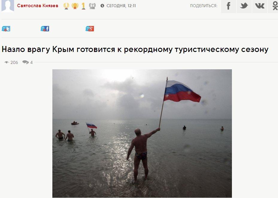 Путин распорядился проводить проверки в оккупированном Крыму без согласования с марионеткой Аксеновым - Цензор.НЕТ 1385