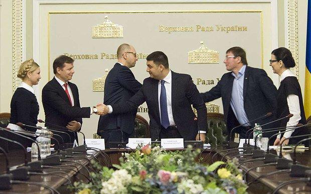 Депутаты от БПП пишут заявления о выходе из коалиции, - нардеп Герасимов - Цензор.НЕТ 8195