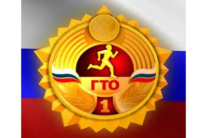 приказ мвд россии 25