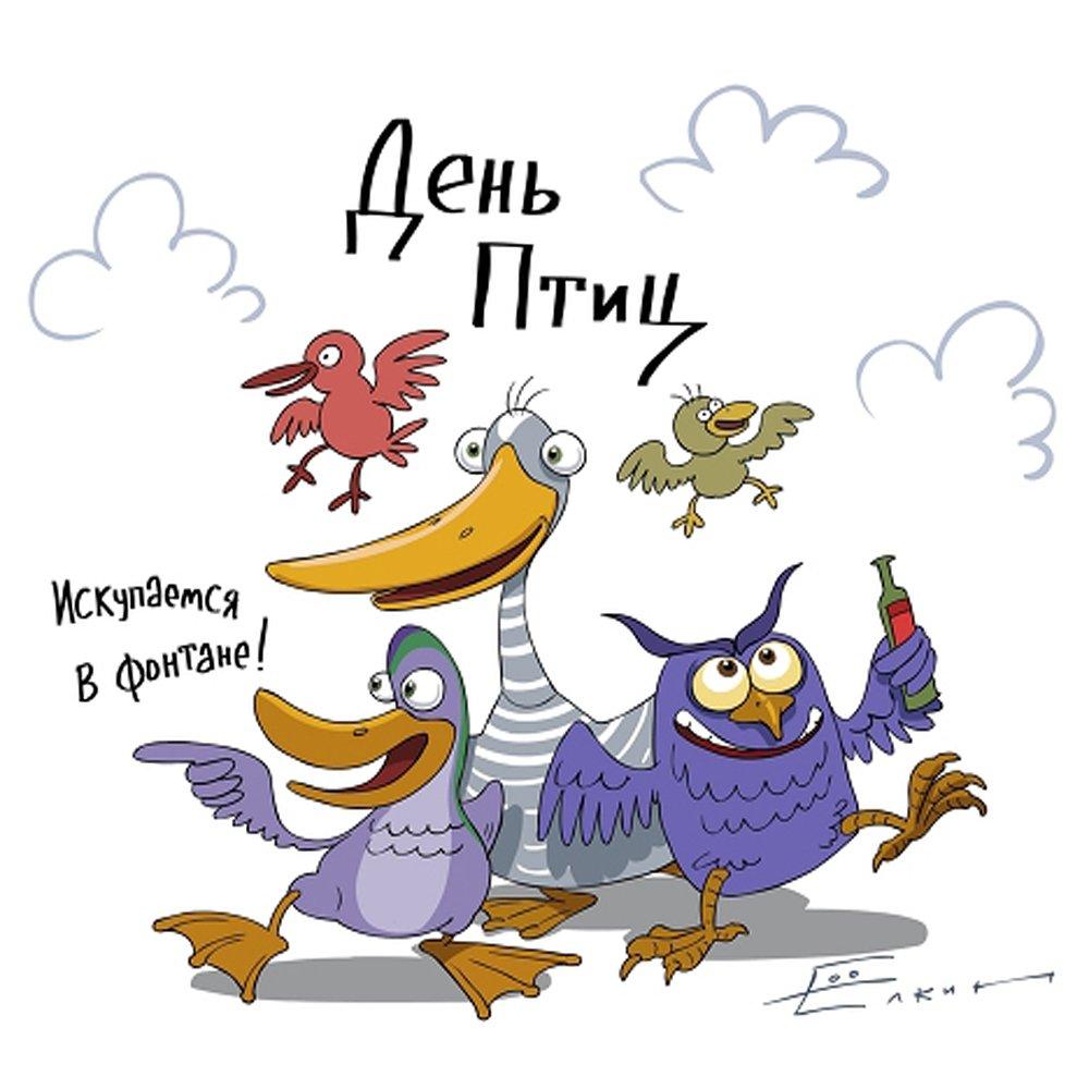 Картинки на день птиц