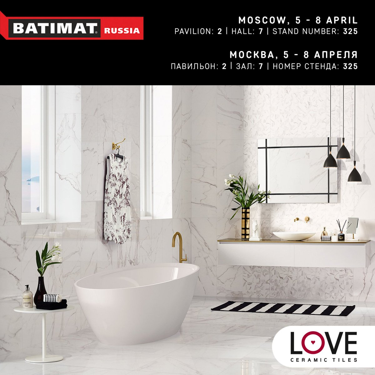 Love Ceramic Tiles On Twitter Love Tiles Will Be Present At The