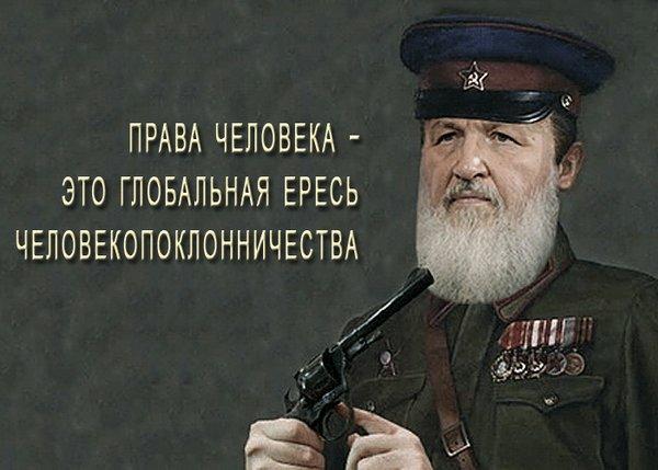 Монумент чинному голові РПЦ Кирилу встановлять у центрі Москви - Цензор.НЕТ 3212