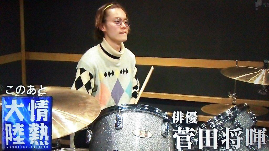 情熱 大陸 ドラム