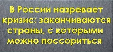 Генконсульства РФ в Одессе и Харькове приостановили работу на несколько дней - Цензор.НЕТ 8450