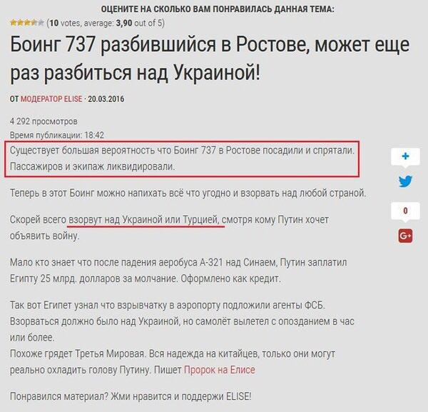В уголовном производстве, связанном с агрессией России против Украины, уже 400 томов, - Матиос - Цензор.НЕТ 8210