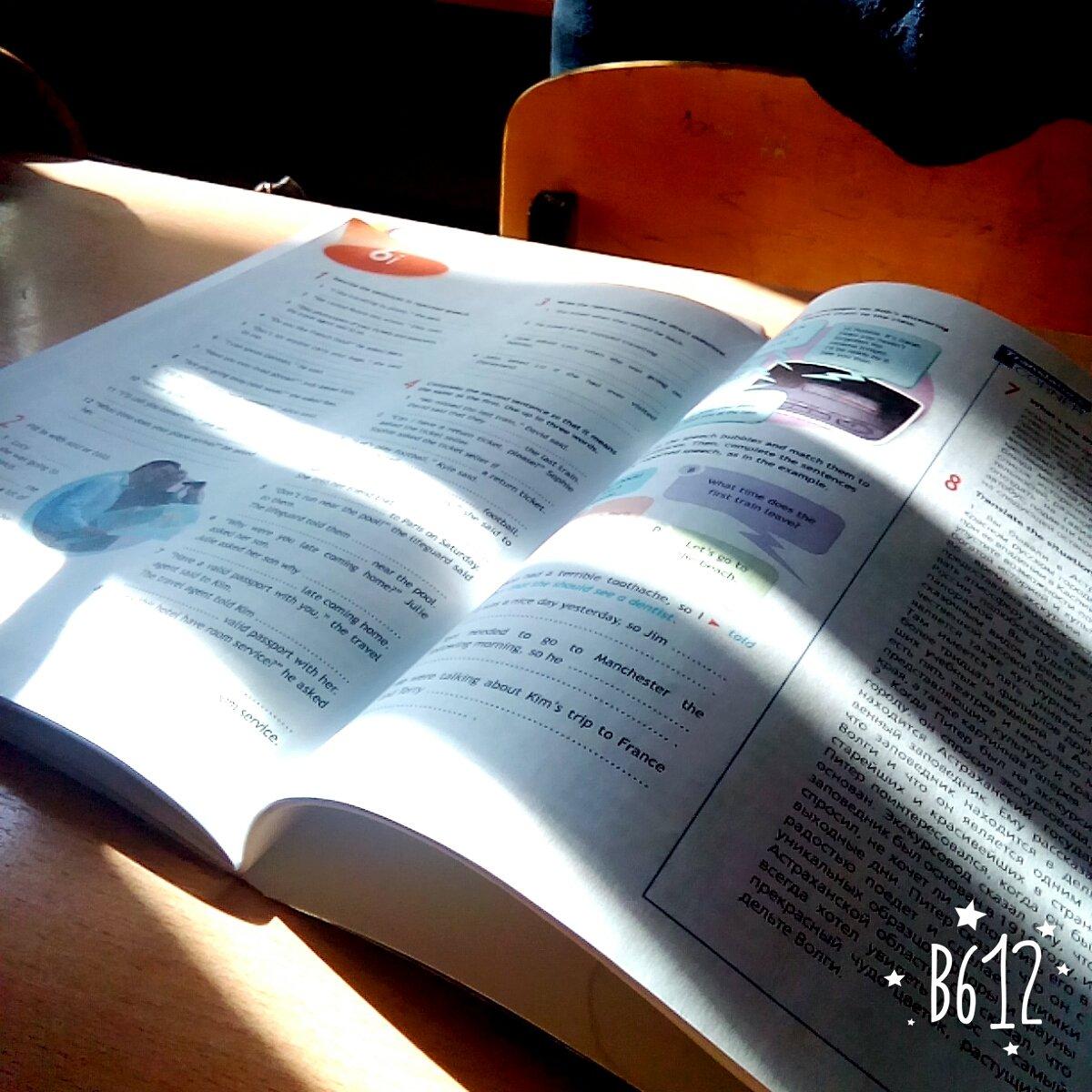 Гдз по английскому биболетова 6 класс с 81