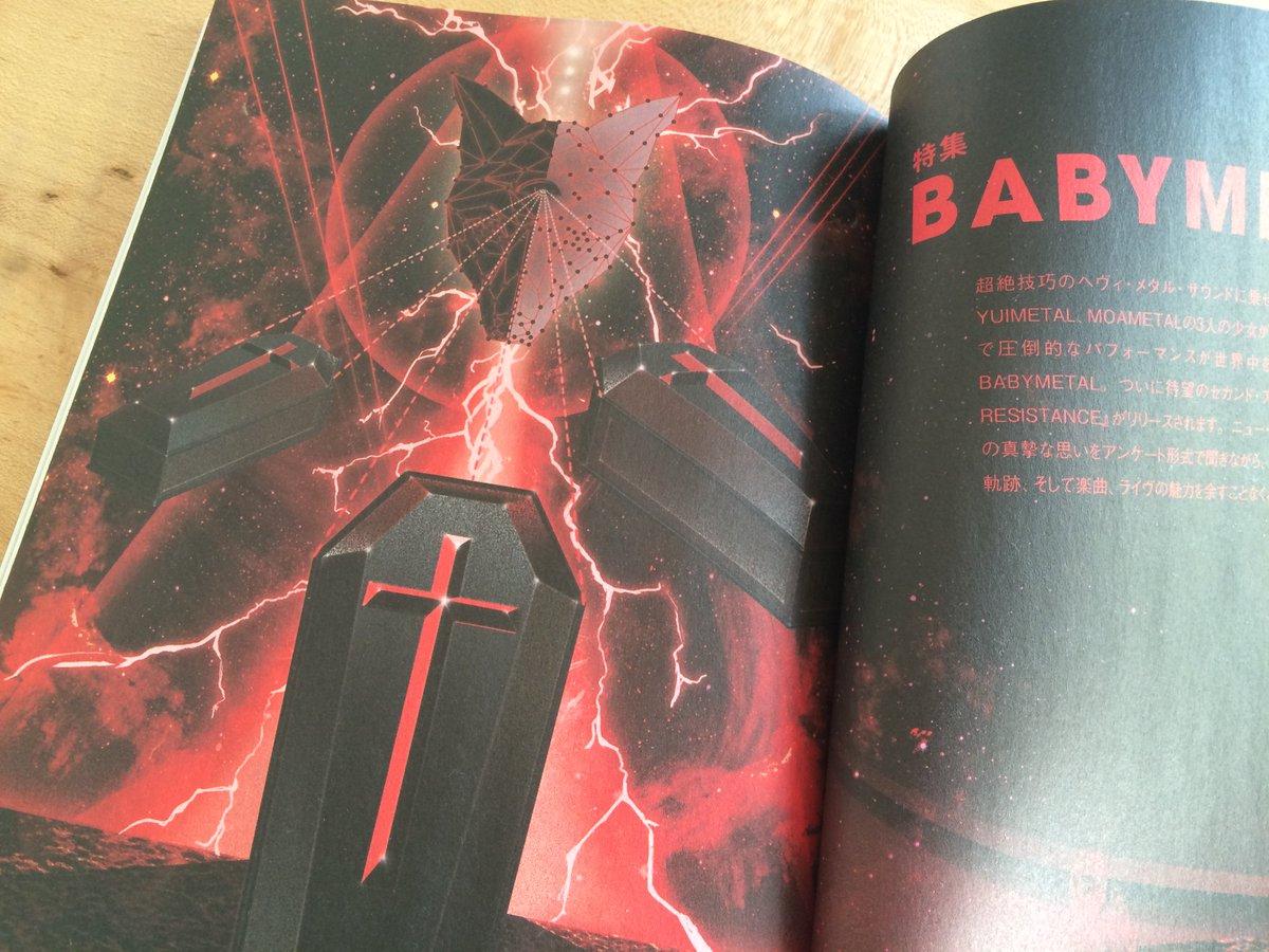 ミュージックマガジン4月号のBABYMETAL特集で扉絵から数ページイラストかかせてもらっています。 今号から全誌面のデザインも一新されたそうですよよよ。 CAN-OK! https://t.co/YcXRlTW7S2