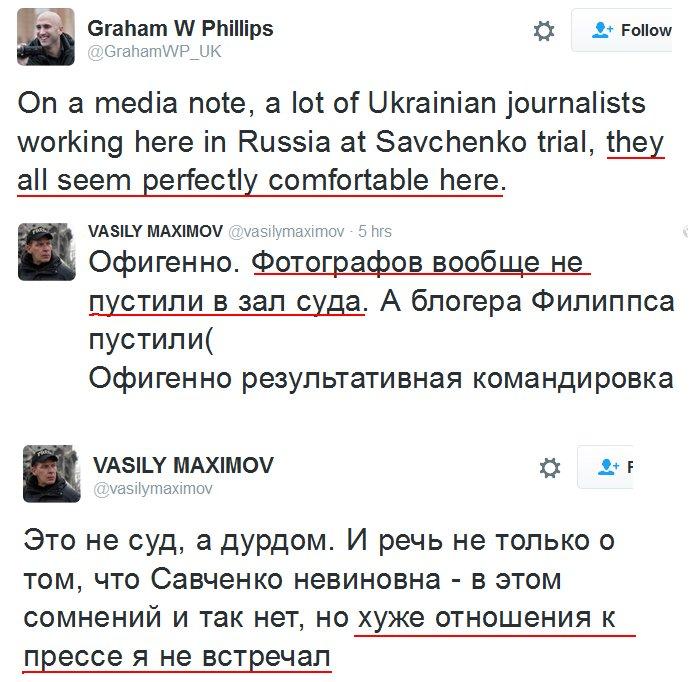 Судья продолжает читать приговор Савченко, несмотря на окончание рабочего дня - Цензор.НЕТ 842